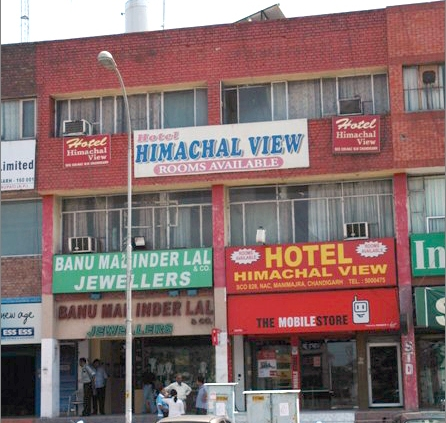 Himachal View Hotel Chandigarh