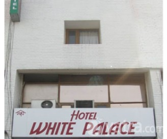 White Palace Hotel Chandigarh